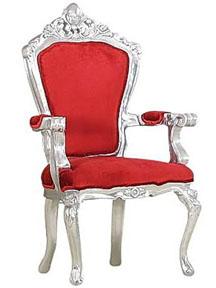 Cigar  Chair  59113  acm 221 26x24x45h