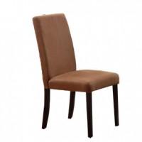 Roxy Dining Chair-Tan _288x288